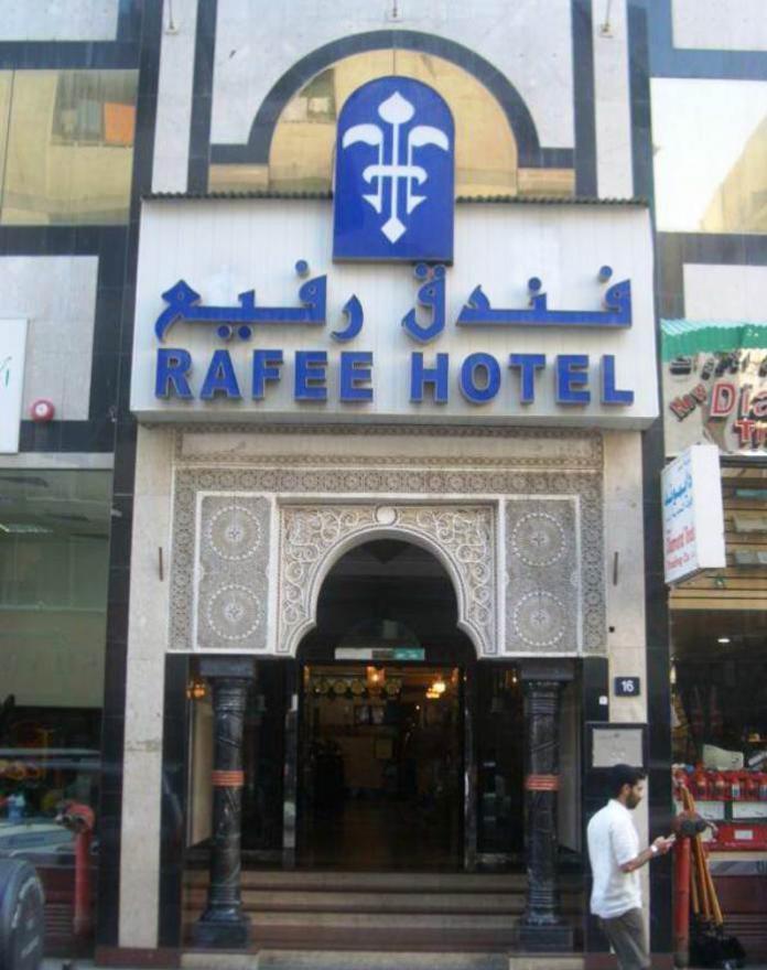 отель раффи дубай отзывы