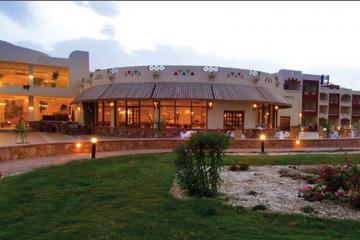 Отель Bliss Nada Beach Resort Египет, Марса Алам, Эль Кусейр, фото 1