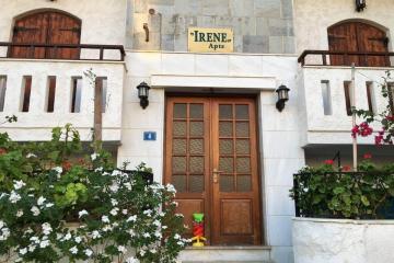 Отель Irene Apartments Греция, о. Крит-Ираклион, фото 1