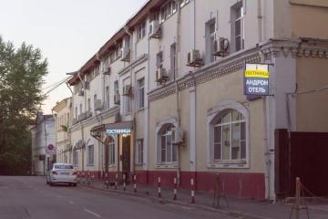 Отель Андрон Отель на площади Ильича Россия, Москва, фото 1