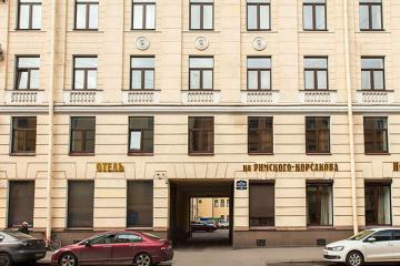 Отель Отель на Римского-Корсакова Россия, Санкт-Петербург, фото 1