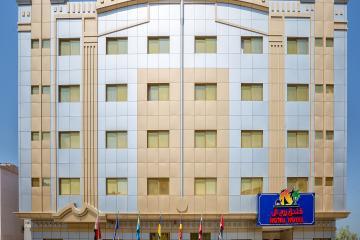 Отель Royal Hotel ОАЭ, Шарджа, фото 1