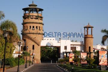 Отель Delta Sharm Египет, Шарм-Эль-Шейх, фото 1