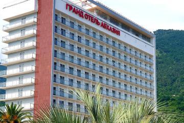 Отель Гранд Отель Абхазия Абхазия, Гагры, фото 1