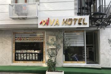 Отель Viva Hotel Istanbul (Kumkapi) Турция, Стамбул, фото 1