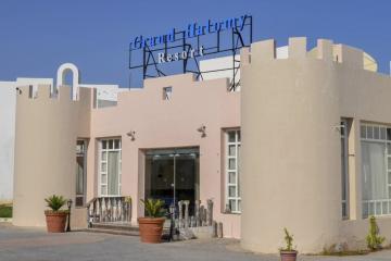 Отель Grand Halomy Resort Египет, Шарм-Эль-Шейх, фото 1