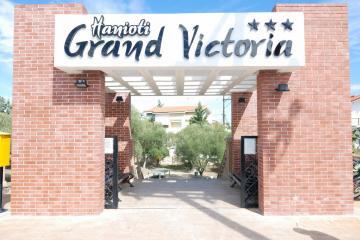 Отель Hanioti Grand Victoria Греция, Халкидики-Кассандра, фото 1