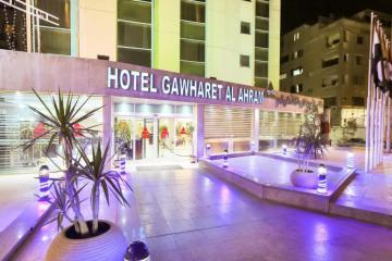 Отель Gawharet Al-Ahram Hotel Египет, Каир, фото 1
