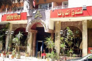 Отель Indiana Египет, Каир, фото 1