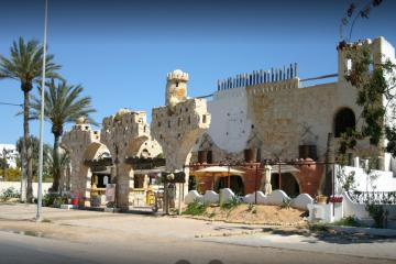 Отель Novostar Iris Hotel & Thalasso Тунис, о Джерба, фото 1