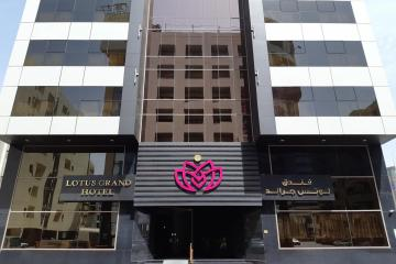 Отель LOTUS GRAND HOTEL ОАЭ, Дубай, фото 1