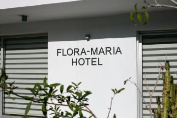 Отель Flora Maria Annex Кипр, Айя-Напа, фото 1