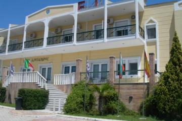 Отель Alexandros Греция, Салоники, фото 1