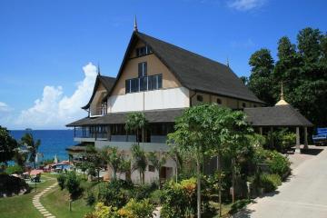 Отель Patatran Village Hotel Сейшелы, о Ла Диг, фото 1