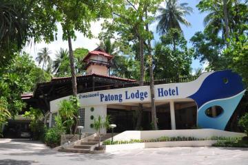 Отель Patong Lodge Hotel Тайланд, пляж Патонг, фото 1