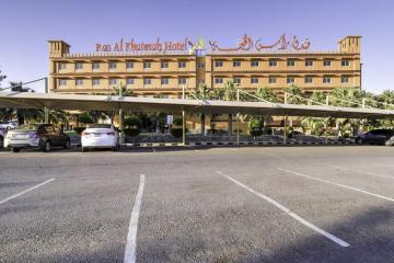 Отель Ras Al Khaimah Hotel ОАЭ, Рас Аль Хайма, фото 1