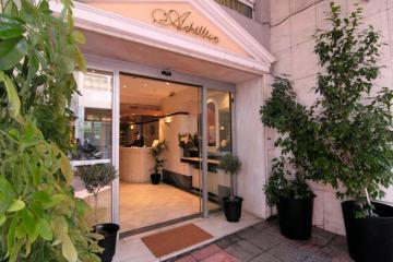 Отель Achillion Греция, Афины, фото 1
