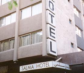 Отель Salma Египет, Каир, фото 1