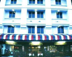 Отель Thepparat Lodge Тайланд, Краби, фото 1