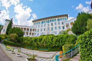 Отель Горный санаторий Россия, Ялта, фото 1