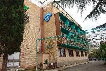 Отель Закавказье Абхазия, Гагры, фото 1