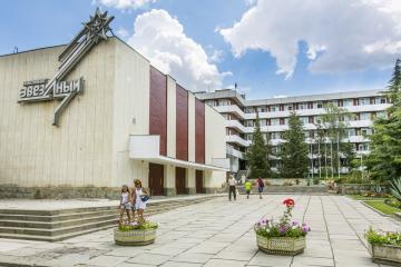 Отель Звездный пансионат Россия, Судак, фото 1