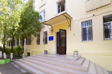 Отель Магистраль Россия, Евпатория, фото 1