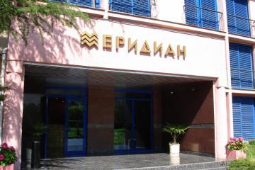 Отель Меридиан Россия, Адлер, фото 1