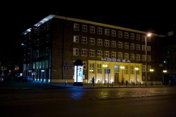 Отель Москва Россия, Калининград, фото 1