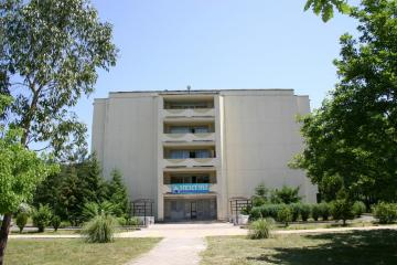 Отель Пансионат Нептун Россия, Адлер, фото 1
