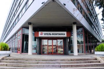 Отель А-Отель Фонтанка Россия, Санкт-Петербург, фото 1