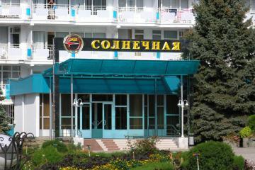 Отель Солнечная Россия, Геленджик, фото 1