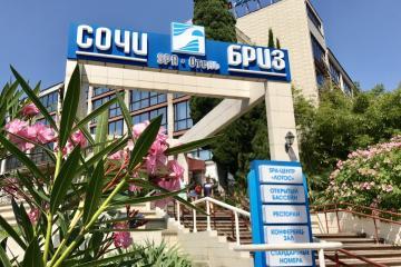 Отель Сочи-Бриз Россия, Сочи, фото 1