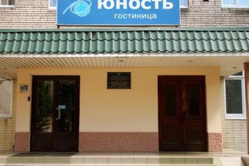 Отель Юность Россия, Санкт-Петербург, фото 1