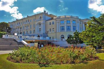 Отель Sevastopol Hotel & Spa Россия, Севастополь, фото 1