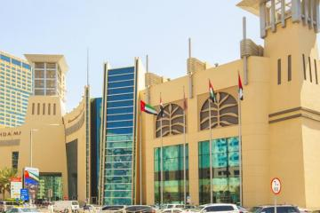 Отель Grand Millennium Al Wahda ОАЭ, Абу Даби, фото 1