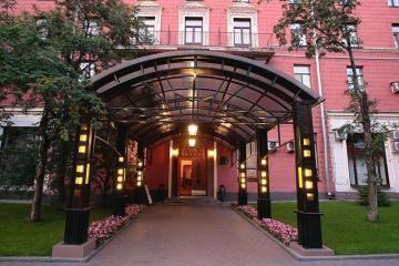 Отель Максима Заря Россия, Москва, фото 1