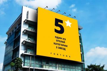Отель Fortuna Sharm El Sheikh 5* Египет, Шарм-Эль-Шейх, фото 1