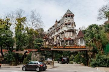 Отель Катюша, гостевой дом Россия, Сочи, фото 1