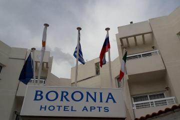 Отель Boronia Кипр, Ларнака, фото 1