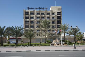 Отель Ajman Beach Hotel ОАЭ, Аджман, фото 1