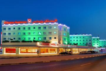 Отель Al Bustan Center & Residence ОАЭ, Дубай, фото 1