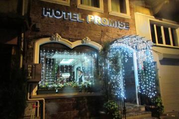 Отель Promise Hotel Турция, Стамбул, фото 1