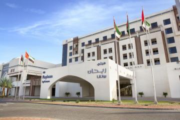 Отель Hili Rayhaan by Rotana ОАЭ, Абу Даби, фото 1