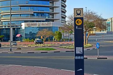 Отель City Seasons Hotel Dubai ОАЭ, Дубай, фото 1