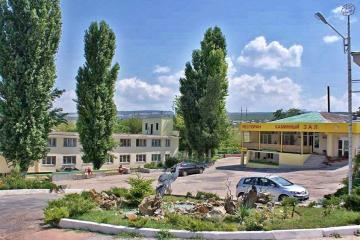 Отель Привал Россия, Бахчисарай, фото 1