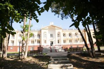 Отель Юность медицинский центр Россия, Ессентуки, фото 1