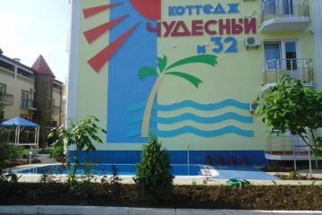 Отель Коттедж Чудесный №32 Россия, Николаевка, фото 1