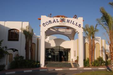 Отель Coral Hills Resort Египет, Шарм-Эль-Шейх, фото 1